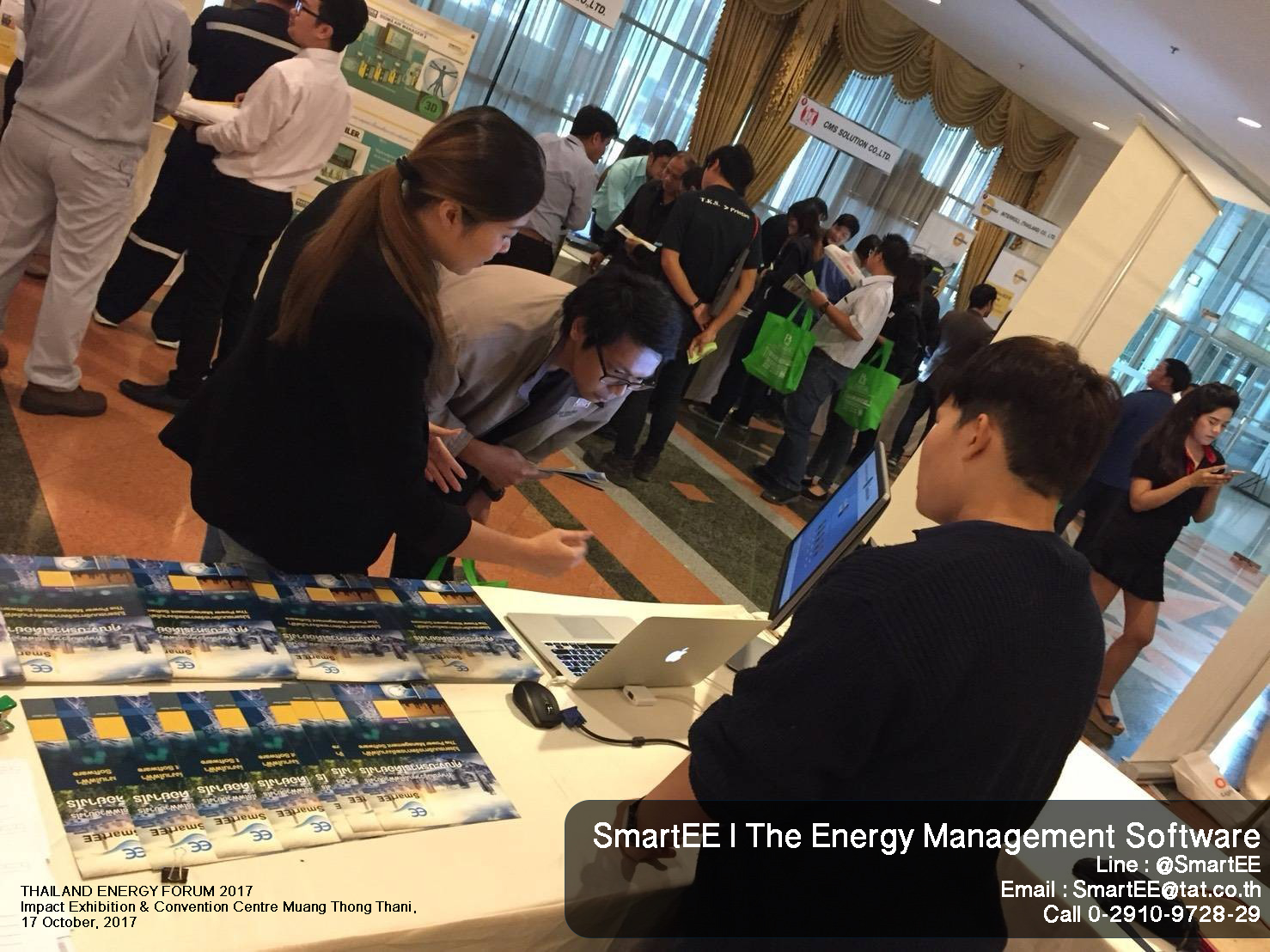 กลุ่มผู้เชี่ยวชาญการใช้โปรแกรมบริหารจัดการพลังงาน SmartEE Software