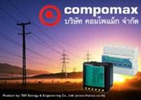 Compomax
