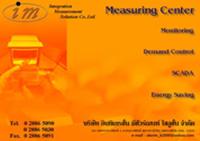 Measuring Centre (IM Pro)
