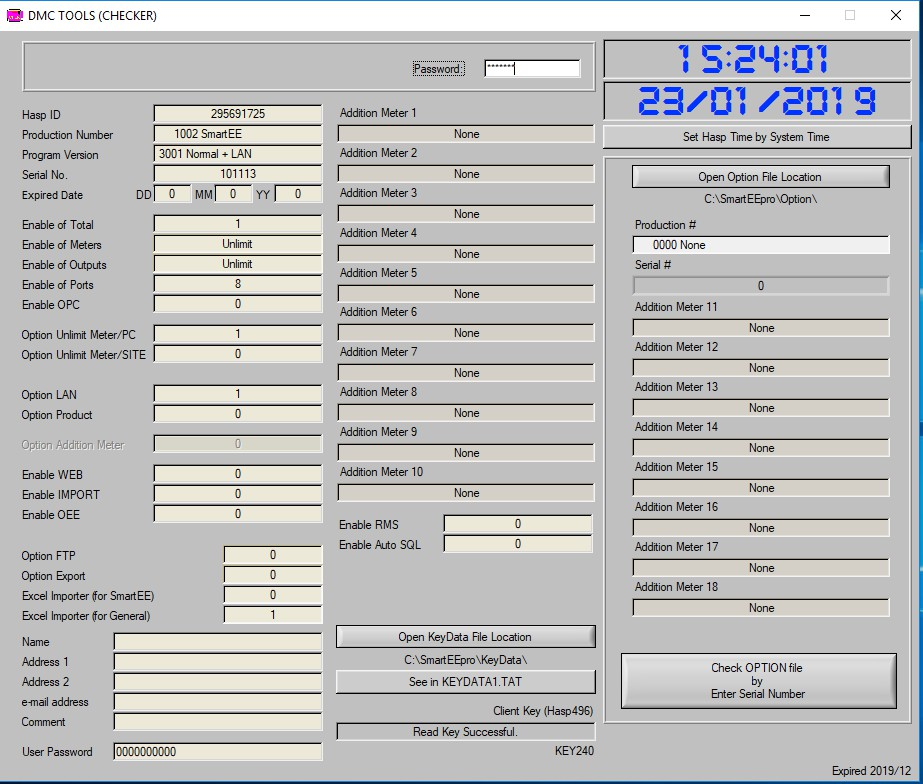 หน้าจอแสดงข้อมูลของโปรแกรมที่งาน